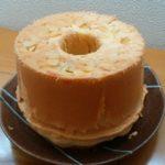 まだまだ焼くよ!6回目のシフォンケーキを作りました