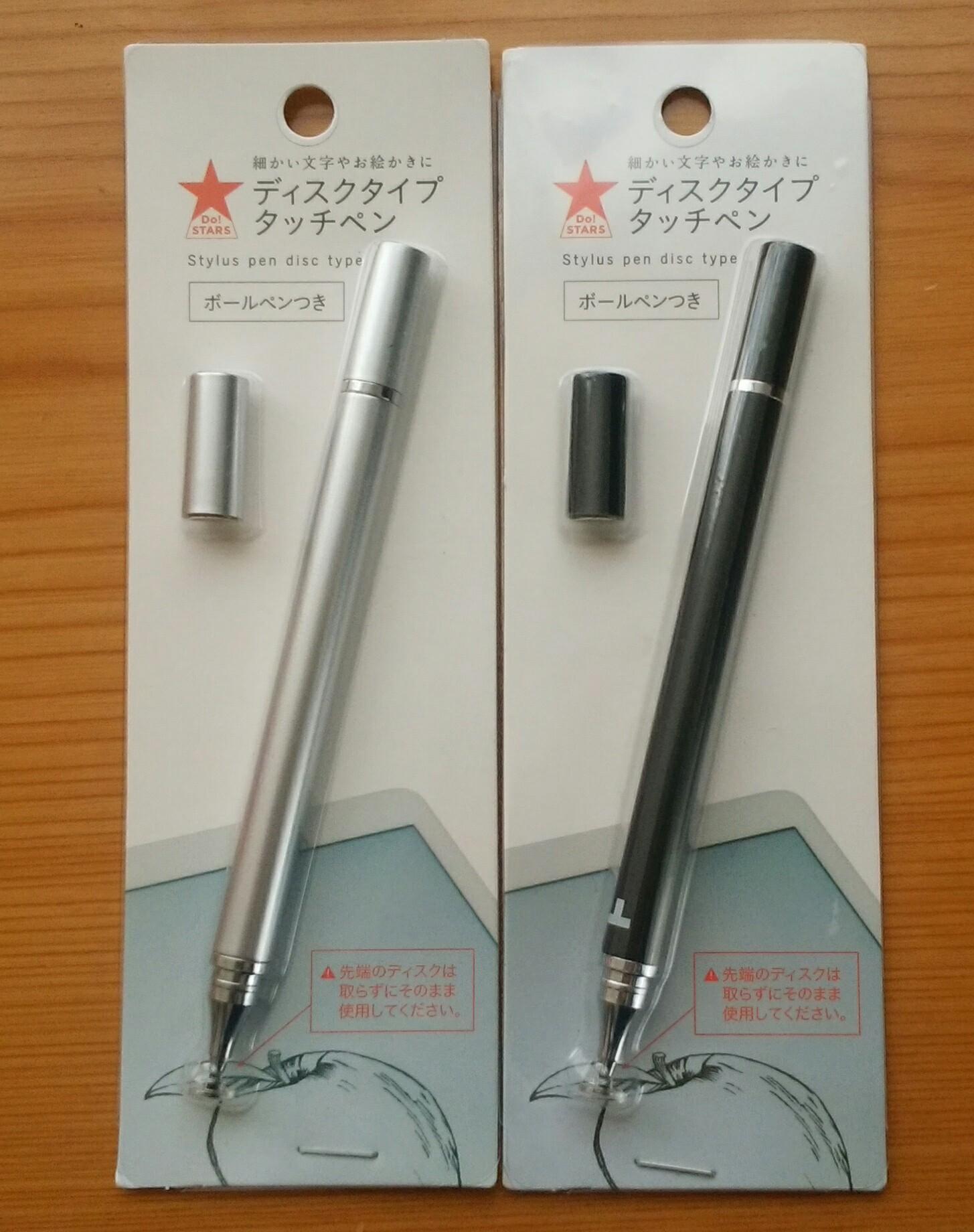 「使いやすい!」と評判の、キャンドゥ『ディスクタイプタッチペン』を買いました