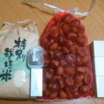 岸根栗オーナー制度の返礼品で渋皮煮作り 2017.11