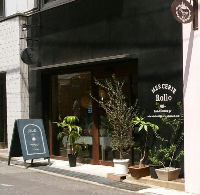 【2017夏18きっぷ旅行】神戸『Rollo』&倉敷アリオで夜ご飯