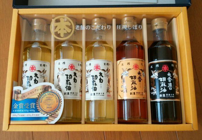 オリックスの株主向けふるさと優待 2017.8