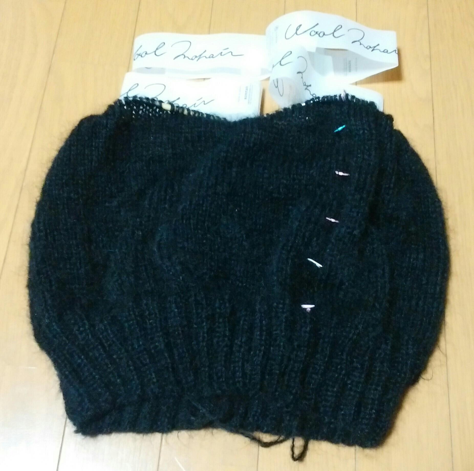 Gen-4【うれしいセーター】