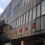 syrup16gツアー『Kranke』@福岡ももちパレス-1