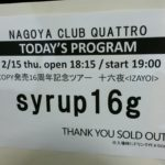 syrup16g COPY発売16周年記念ツアー『十六夜 <IZAYOI>』@名古屋クラブクアトロ 2018.2.15
