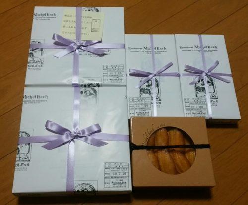 【2018年7月神戸日帰り旅】ミッシェルバッハのクッキーローゼ&マドレーヌ&生ケーキ
