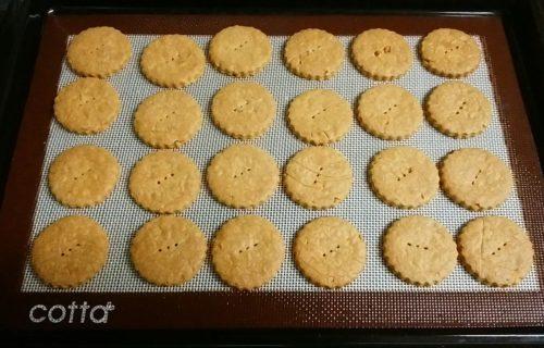 なかしましほさんレシピの、簡単ピーナッツバタークッキーを作りました