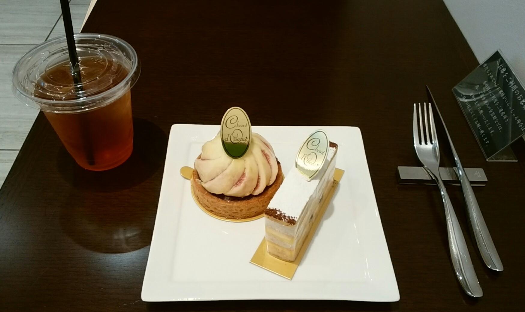 初めてのシャンドワゾーへ、埼玉川口まで行って来ました