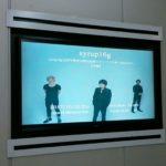 syrup16g COPY発売16周年記念ツアー『十六夜 <IZAYOI>』@大阪なんばHatch 2017.10.12