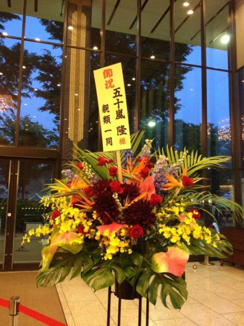 五十嵐隆『生還』@NHKホール 2013.5.8