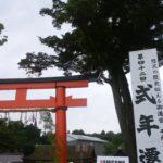 京都二日目は、上賀茂神社の手作り市へ