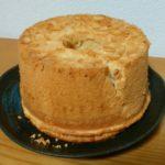 4回目のシフォンケーキ作り、焼き縮みの解消なるか?