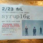 syrup16g COPY発売16周年記念ツアー『十六夜 <IZAYOI>』@HEAVEN'S ROCKさいたま新都心VJ-3 2018.2.23