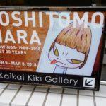 奈良美智ドローイング展@Kaikai Kiki Gallery