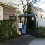 四谷のカフェ『ミクニズ』のミルフィーユとマロンケイク、焼き菓子