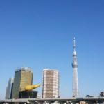 東京旅行最終日は、かっぱ橋とスカイツリーへ行きました