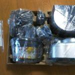コストコでクイジナートのフードプロセッサーを買いました